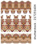 seamless ethnic floral paisley... | Shutterstock .eps vector #217251604