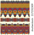 seamless ethnic floral paisley... | Shutterstock .eps vector #217252309
