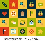 flat icons vector set 1  ...
