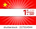 chinese national day holiday... | Shutterstock .eps vector #217314544