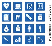 medical and science icon set... | Shutterstock .eps vector #217317814