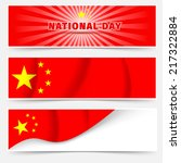 1st october china national day... | Shutterstock .eps vector #217322884