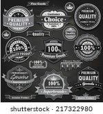 vintage premium quality label... | Shutterstock .eps vector #217322980