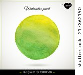 Yellow Green Vector Watercolor...