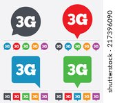 3g sign icon. mobile... | Shutterstock .eps vector #217396090