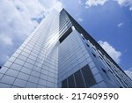 modern business building | Shutterstock . vector #217409590