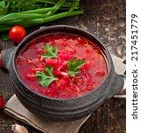 traditional ukrainian russian... | Shutterstock . vector #217451779