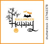 happy halloween greeting card | Shutterstock .eps vector #217462378