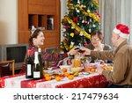 happy family of three... | Shutterstock . vector #217479634