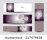 floral banners set. | Shutterstock .eps vector #217479838