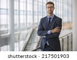 portrait of a handsome young... | Shutterstock . vector #217501903