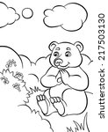 cute bear sitting and looking... | Shutterstock . vector #217503130