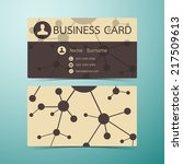 business cards atom brown... | Shutterstock .eps vector #217509613