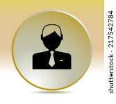icon of businessman | Shutterstock .eps vector #217542784