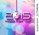 2015 white origami happy new... | Shutterstock .eps vector #217568446