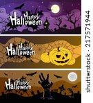 set of halloween banners. eps10 | Shutterstock .eps vector #217571944