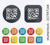 qr code sign icon. scan code... | Shutterstock . vector #217597168