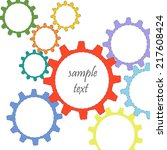 colorful abstract gears vector... | Shutterstock .eps vector #217608424