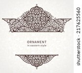 vector lace card in eastern... | Shutterstock .eps vector #217625560
