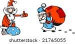 2 santas   vector | Shutterstock .eps vector #21765055