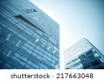 panoramic and perspective wide... | Shutterstock . vector #217663048