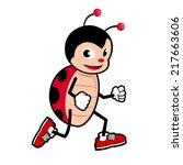 he beetle   Shutterstock . vector #217663606