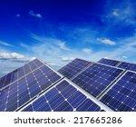solar power generation... | Shutterstock . vector #217665286