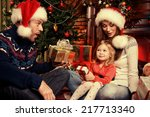 happy family celebrating... | Shutterstock . vector #217713340