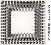 vintage background traditional...   Shutterstock .eps vector #217788709