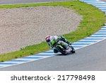 Постер, плакат: Moto2 motorcyclist Hector Faubel