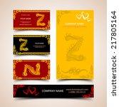 decorative alphabet z on... | Shutterstock .eps vector #217805164