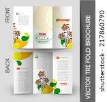 tri fold brochure design... | Shutterstock .eps vector #217860790