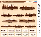 City Skyline Set. Russia....