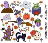 set of illustrations for... | Shutterstock .eps vector #217882699