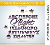 night graphic styles for design.... | Shutterstock .eps vector #217913509