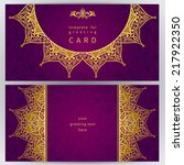 vintage ornate cards in... | Shutterstock .eps vector #217922350