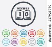 cookbook sign icon. 10 recipes... | Shutterstock . vector #217929790