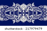 lace background. seamless... | Shutterstock . vector #217979479