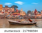 A View Of  Holy Ghats Of...