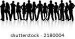huge crowd of people   vector | Shutterstock .eps vector #2180004