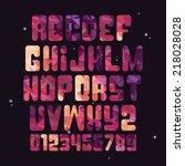 trendy vector font | Shutterstock .eps vector #218028028