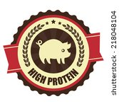 red vintage high protein icon ... | Shutterstock . vector #218048104