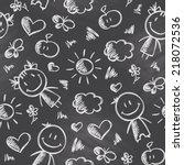 vector hand drawn seamless...   Shutterstock .eps vector #218072536