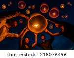 family   thai people floating... | Shutterstock . vector #218076496