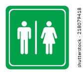 restroom signs for men and... | Shutterstock .eps vector #218079418