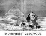 Through Egypt. The Pyramids Of...