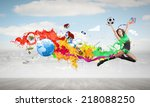 young woman dancer in green... | Shutterstock . vector #218088250