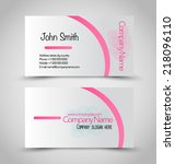 business card set template.... | Shutterstock .eps vector #218096110