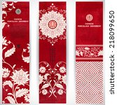 set of three vertical banners.... | Shutterstock .eps vector #218099650