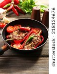 stuffed pepper with meat and... | Shutterstock . vector #218124676